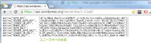 08_認証用ユニークキーの生成と取得