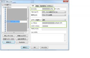 11_ユーザーアカウント入力・接続