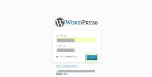 05_WordPressログイン