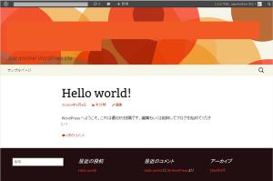 07_初期サイト表示