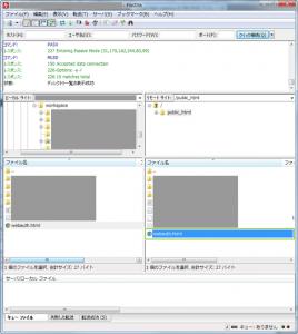 09_Web認証ファイルのサーバー表示