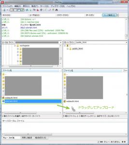 29_Web認証ファイルアップロード