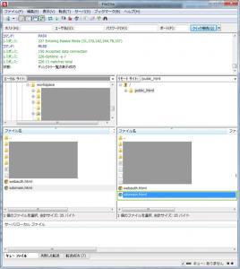 30_Web認証ファイルのサーバー表示