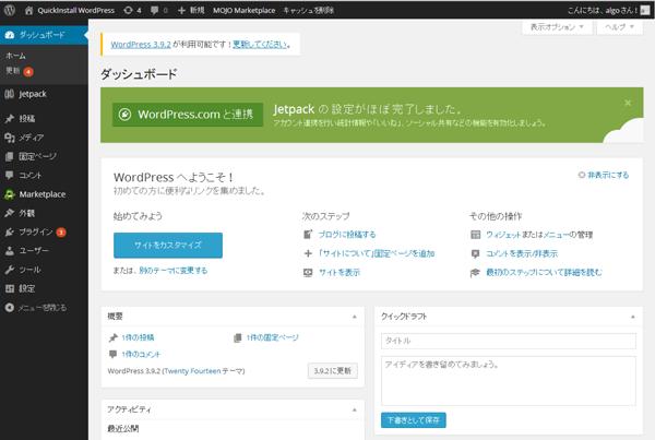 08_日本語化済ダッシュボード