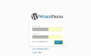 13_WordPressダッシュボードログイン
