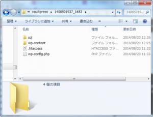 10_ダウンロードファイルの解凍