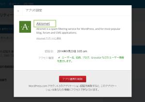04_アプリケーション情報表示