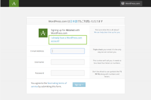 05_WordPress.comアカウントによるログイン
