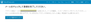 06_メール認証