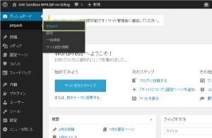 01_JetPack選択