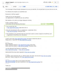 09_問い合わせ送信完了メール