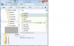 05_アプリケーションローカルに配置(GAE)
