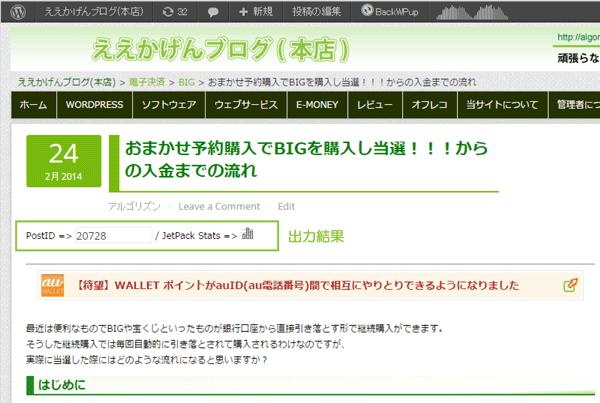 05_ページの表示例