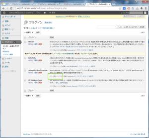 03_JetPackバージョン3.0.2(3.7.1)