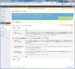 04_WordPress.comアカウント連携(3.7.1)