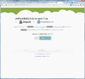 06_JetPack認証(3.7.1)