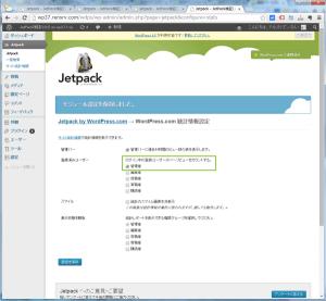 09_管理者ページビューカウント(3.7.1)