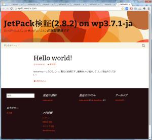 10_サイト表示(3.7.1)