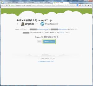 20_JetPack認証(3.7.1)