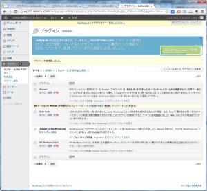 24_WordPress.comアカウント連携(3.7.1)
