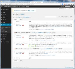 03_JetPackバージョン3.0.2(3.8.3)