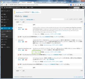 03_JetPackバージョン3.0.2(3.9.2)