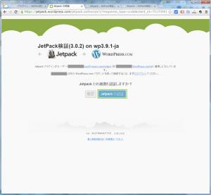 06_JetPack認証(3.9.2)