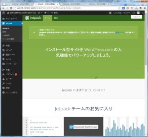 07_JetPack認証完了(3.9.2)