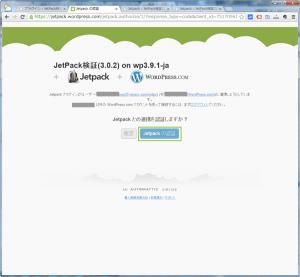 25_JetPack認証(3.9.2)
