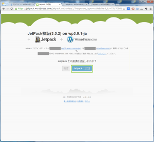 29_JetPack認証(3.9.2)