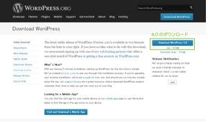 01_WordPress4.0ダウンロード
