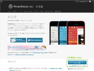 02_日本語版は3.9.2