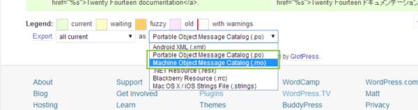 06_ダウンロード対象ファイルを選択