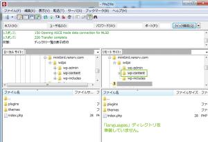 04_WordPress4.0国際版は言語ファイルなし