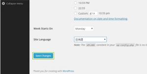 19_Site Languageの設定保存