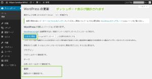 23_翻訳の完了と日本語化表示