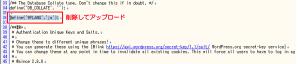 26_wp-config.php言語設定の削除