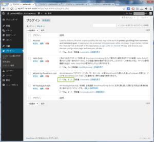 03_JetPackバージョン3.0.2(4.0)