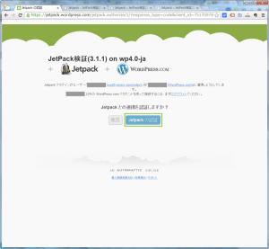 06_JetPack認証(4.0)
