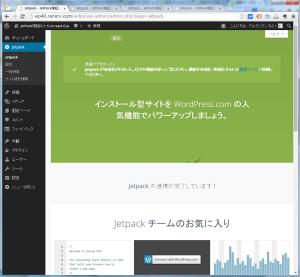 07_JetPack認証完了(4.0)