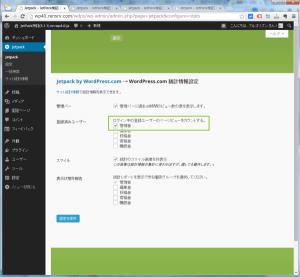 09_管理者ページビューカウント(4.0)