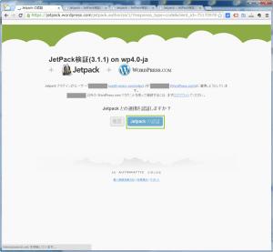 29_JetPack認証(4.0)