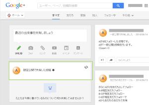 08_限定公開で対象ユーザーなしで投稿