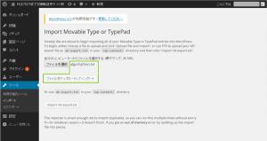 06_ファイル名の表示とインポート実行