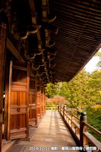 03_書写山円教寺(摩尼殿)(C)