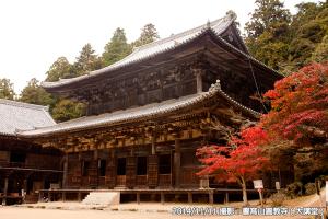 07_書写山円教寺(大講堂)(F)