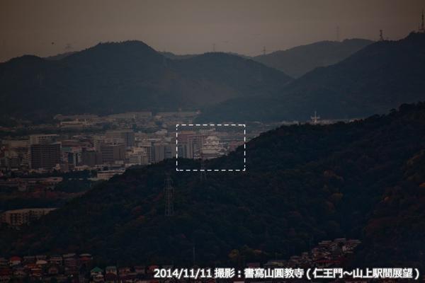 08_展望スポットからの姫路城(G)