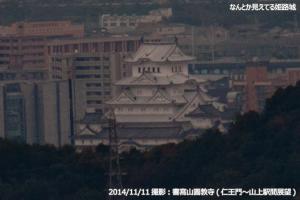 09_姫路城拡大(G)