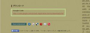01_Bulk Registration Termsサイトダウンロード