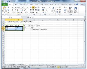 23_Excelによるタグ作成例